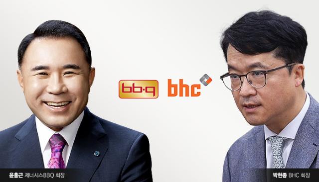 'BBQ-bhc' 경쟁사 죽이기…치킨집 두 브랜드 끝나지 않는 소송전