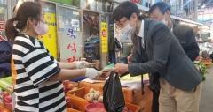 김천시, 추석맞이 전통시장 SOS 장보기 시행