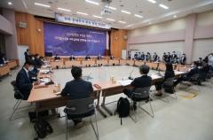 """이철우 도지사 """"경북을 한국형 뉴딜의 선도지역으로 도약시킬 것"""""""