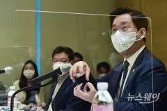 '바이오소부장 연대협력 협의체' 발대식 성윤모 장관 인사말