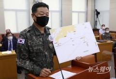 북한 피격 사건 관련 보고하는 안영호 합동참모본부 작전본부장