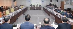 광주시, 공공기관 성과계획 추진상황 공유