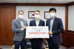 한국산업기술대, 학생들을 위한 마스크 기부 행렬…㈜엠시마서 3만장 기부 받아