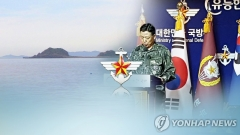 """정보당국 """"월북 시도 확실…북측 통신·대화 감청 확보"""""""