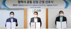 SR, 갑질 근절 선포...상호 배려·존중 문화 확산