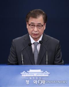 '공무원 피살' 관련 북측이 보내온 통지문