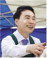서울시의회 김정태 위원장, 전국시도의회운영위원장협의회 회장 선출
