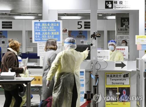 日 코로나 신규 확진 600명대…연휴 끝나니 증가세 전환