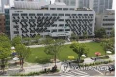 강동구 상일동 벽산빌라 재건축에 서울 분양가상한제 첫 적용