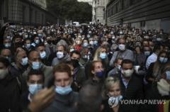 프랑스 마르세유, 식당·술집 영업금지에 대규모 항의시위