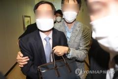 수사 비밀 누출 혐의 경찰 고위간부 구속영장 기각