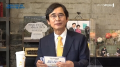 """유시민, 北 김정은 미화 논란…토론회서 """"계몽군주 같다"""" 언급"""