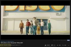 BTS 다이너마이트 MV, K팝 MV 사상 최단기간 유튜브 4억뷰 돌파