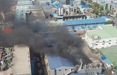 인천 자동차 부품 공장서 화재…인명피해는 없어