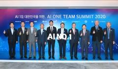 현대중공업그룹, 'AI원팀 서밋' 개최···산학연 9개 기관 맞손