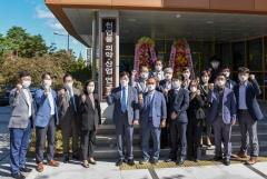 순천대학교 천연물 의약·산업 연구소 출범식 개최