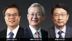 금융지주회장·은행장 다 빠졌는데…증권CEO만 줄소환, 왜?
