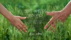 전남도, 전국 농촌융복합산업 경진대회 '으뜸'