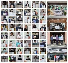 삼양이건장학재단, 평창군에 지역인재 장학금 3800만원 전달