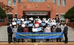 계명문화대, 온라인 요리·제과 전국경연대회 성료