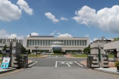 광양시, '2020 대한민국 SNS 대상' 최우수상 수상
