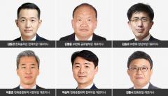 태양광 초창기 멤버만 5명···대표 교체로 본 한화의 미래