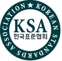 한국표준협회, 코로나로 고생하는 환자·의료진에 추석음식 나눔