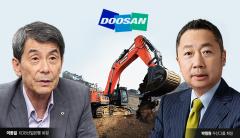 두산인프라코어 新주인 현대중공업 유력… 내달 우선협상자 선정