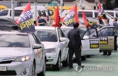 """法 """"개천절 드라이브 스루 집회도 금지""""…집행정지 신청 기각"""