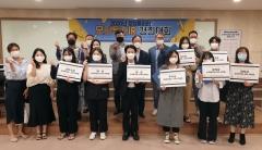 순천대 창업지원단, '창업동아리 모의투자IR 경진대회' 개최