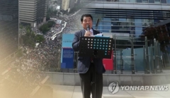 개천절 집회 강행시 광화문 일대 지하철·버스 통제
