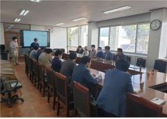 한국어촌어항공단, 제주권역 어촌뉴딜사업 9월 지역협의체 회의 外