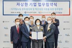 동우라이프산업, 중기부 초청 '주거서비스 플랫폼 구축사례' 발표