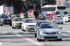 법원 '9대 규모 차량집회' 허용 후 서울 곳곳서 추가 신고