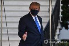 """트럼프 """"코로나19 치료제 투약 중단…재검사 받았다"""""""