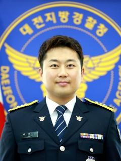 LG 의인상, 바다 빠진 시민 구한 김태섭 경장 등 3인 수여