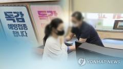 '상온 노출' 의심 독감백신 접종자 2295명···정부, 수치 정정