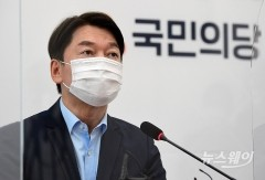 """서울시장 출마 안철수 """"부동산 가격 안정시키겠다"""""""