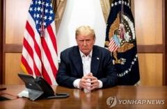 """탄핵 키쥔 공화상원대표 """"바이든 취임전 결론불가…찬반 못정해"""""""