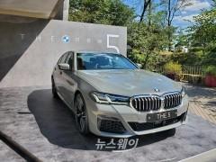 BMW 뉴 5시리즈, 벤츠 E 클래스 대항마 '출격'…6360만원~