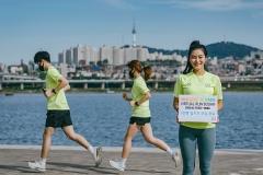 벤츠 '기브앤 레이스 버추얼 런 부산' 1만명 신청 완료