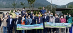 전남농협, 깨끗하고 아름다운 농촌마을 가꾸기 2개 마을 수상