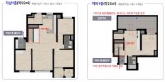 롯데건설, 1층 복층형 특화설계 '캐슬 듀플렉스 가든하우스' 선봬