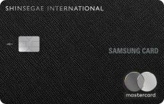 삼성카드, 신세계인터내셔날 할인 카드 출시