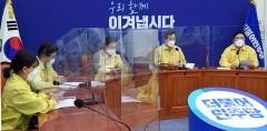 """민주당, 재산세 완화 6억원 정한 이유 """"文 강하게 주장"""""""
