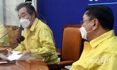 민주당, 재계 만나서 '공정경제 3법' 의견 청취 예정