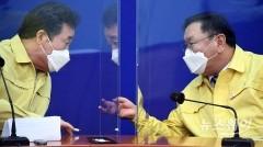 """민주당, 중대재해법 당론 채택 여부 주목…""""논의하는 중"""""""