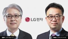 영업익 사상 최초 3兆 청신호…LG전자 웃게 한 권봉석-배두용 콤비