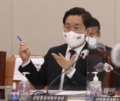 """성윤모 """"친환경 수소연료전지 발전이 탄소중립 선도할 것"""""""