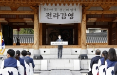 전라감영, 70년 만에 위풍당당한 옛 모습 되찾았다